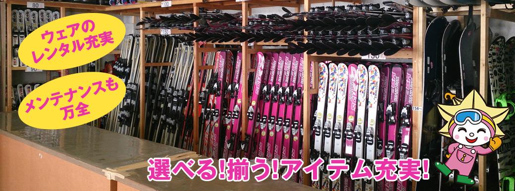 レンタル スノボ ウェア 【宅配OK&ネット注文】スノーウェアをレンタルしよう!※子供向けウェアあり。